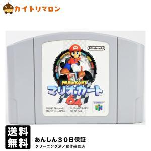 N64 マリオカート64 ソフト ニンテンドー64 中古|wasou-marron