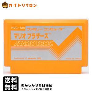 FC マリオブラザーズ 初期版 ソフトのみ ファミコン ソフト 中古|wasou-marron