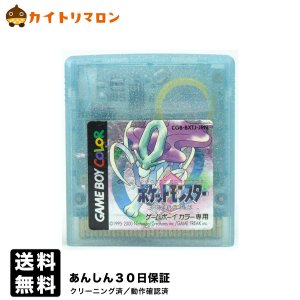 GB ポケットモンスター クリスタル ソフトのみ ゲームボーイ 中古 wasou-marron