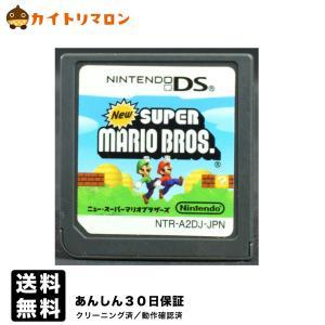 【中古】 DS New スーパーマリオブラザーズ ソフトのみ NINTENDO DS 中古 ニンテンドー SUPER MARIO BROS|wasou-marron