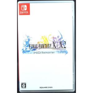 【中古】 Switch ファイナルファンタジーX/X-2 HD Remaster ニンテンドースイッチ・ケース  ソフト FF|wasou-marron