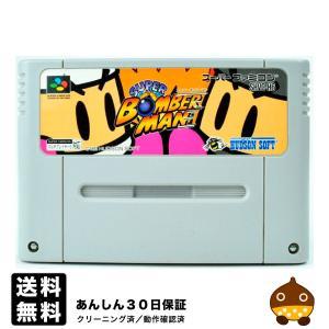 SFC スーパーボンバーマン ソフト スーパーファミコン  中古|wasou-marron