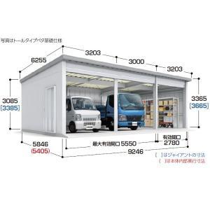 イナバ倉庫 3棟タイプ 一般型 SG-358GP-3 ジャイアント 東海地区・神奈川県限定|wasou