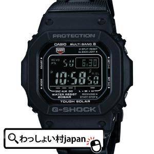 Gショック GW-M5610BC-1JF CASIO カシオ G-SHOCK ジーショック gsho...