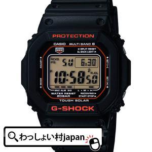 Gショック GW-M5610R-1JF CASIO  カシオ G-SHOCK ジーショック gsho...