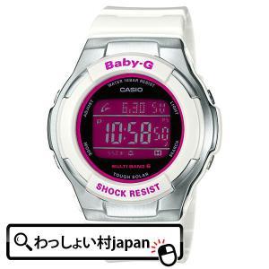 ベビーG BGD-1300-7JF CASIO  カシオ Baby-G ベイビージー ベビージー