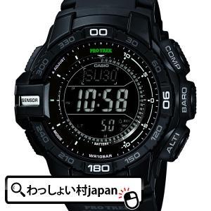 メーカー:PROTREK プロトレック製品名:PRG-270-1AJFJANコード:49718509...