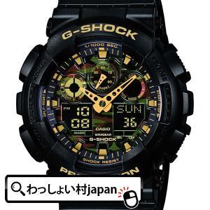 Gショック GA-100CF-1A9JF CASIO  カシオ G-SHOCK ジーショック gshock Gショック