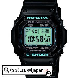 Gショック GW-M5610BA-1JF CASIO  カシオ G-SHOCK ジーショック gsh...