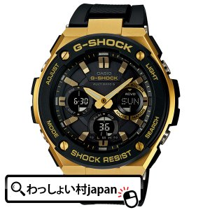 Gショック GST-W100G-1AJF CASIO カシオ G-SHOCK Gショック G-STEEL Gスチール G-SHOCK Gショック 送料無料 メンズ腕時計