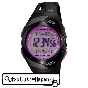 STR-300J-1CJF CASIO カシオ PHYS チープカシオ チプカシ ユニセックス 男女兼用 腕時計 スポーツ ランニングウォッチ