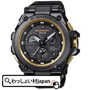 Gショック MTG-G1000GB-1AJF 国内正規品 CASIO カシオ G-SHOCK Gショック MT-G 電波ソーラー時計
