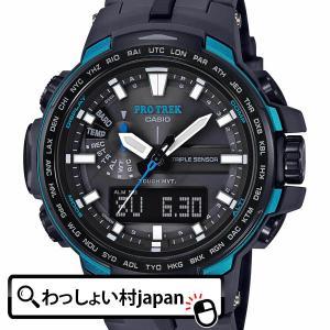 PRW-6100Y-1AJF CASIO カシオ PROTREK/プロトレック PRW-6100シリーズ メンズ 腕時計