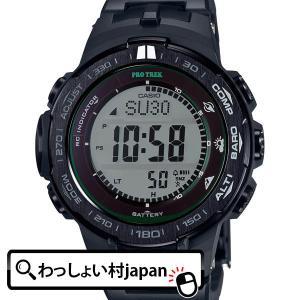 PRW-3100FC-1JF CASIO カシオ PROTREK/プロトレック PRW-3100シリーズ メンズ 腕時計