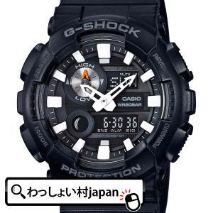 G-LIDE ジーライド 黒 ブラック G-SHOCK ジーショック Gショック CASIO カシオ GAX-100B-1AJF 送料無料 20気圧防水 メンズ 腕時計