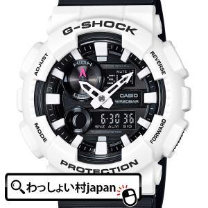 G-LIDE ジーライド 白 ホワイト G-SHOCK ジーショック Gショック CASIO カシオ GAX-100B-7AJF 送料無料 20気圧防水 メンズ 腕時計