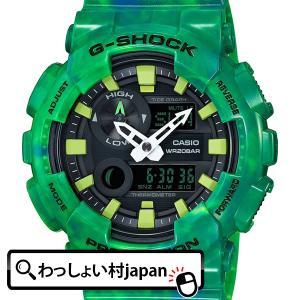 G-LIDE ジーライド 緑 グリーン G-SHOCK ジーショック Gショック CASIO カシオ GAX-100MB-3AJF 送料無料 20気圧防水 メンズ 腕時計