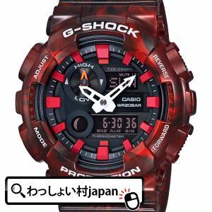 G-LIDE ジーライド スポーツ 赤 レッド G-SHOCK ジーショック Gショック CASIO カシオ GAX-100MB-4AJF 送料無料 20気圧防水 メンズ 腕時計