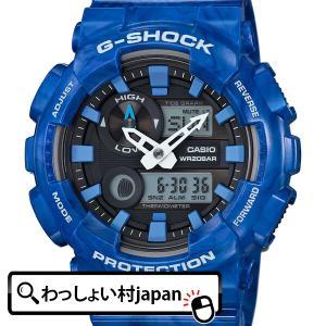 G-LIDE ジーライド 青 ブルー G-SHOCK ジーショック Gショック CASIO カシオ GAX-100MA-2AJF 送料無料 20気圧防水 メンズ 腕時計