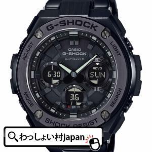 G-SHOCK Gショック CASIO カシオ ジーショック...