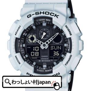 G-SHOCK Gショック CASIO カシオ ジーショック レイヤードカラーシリーズ ミリタリーテイスト コンビネーションモデル 白 ホワイト GA-100L-7AJF