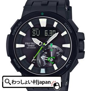 メーカー:PROTREK プロトレック CASIO カシオ 製品名:PRW-7000-1AJF JA...