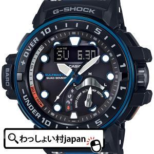 G-SHOCK  Gショック CASIO カシオ ジーショック ガルフマスター GULFMASTER GWN-Q1000MC-1A2JF メンズ 腕時計 送料無料 国内正規品