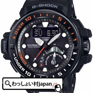 G-SHOCK  Gショック CASIO カシオ ジーショック ガルフマスター GULFMASTER GWN-Q1000MC-1AJF メンズ 腕時計 送料無料 国内正規品