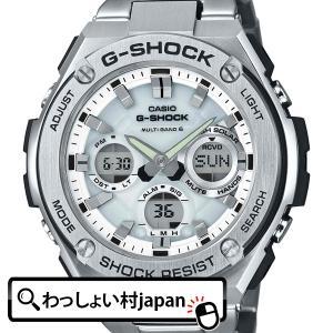 G-SHOCK  Gショック CASIO カシオ ジーショッ...