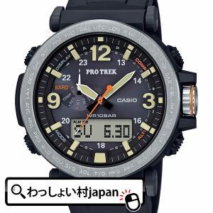 メーカー:PROTREK プロトレック CASIO カシオ 製品名:PRG-600-1JF JANコ...