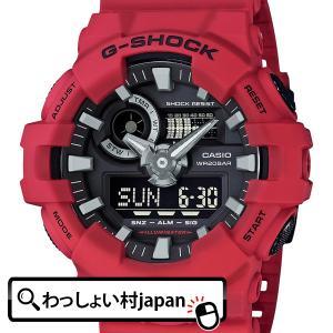 CASIO カシオ G-SHOCK ジーショック Gショック G−SHOCK ブラック レッド 赤 フロントボタン GA-700-4AJF メンズ 腕時計 送料無料 国内正規品