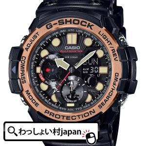 GN-1000RG-1AJF G-SHOCK ジーショック Gショック CASIO カシオ ガルフマスター ヴィンテージブラック&ゴールド
