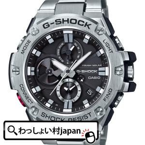 G-SHOCK Gショック ジーショック ジーショック CASIO カシオ モバイルリンク機能 G-STEEL Gスチール GST-B100D-1AJF メンズ 腕時計 国内正規品 送料無料