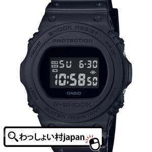 カシオ CASIO G-SHOCK Gショック ジーショック gshock DW-5750復刻 アラクロ DW-5750E-1BJF メンズ 腕時計 国内正規品