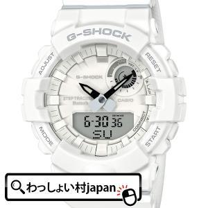 G-SHOCK Gショック ジーショック カシオ CASIO...