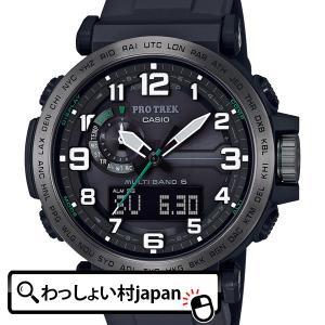 PRO TREK プロトレック CASIO カシオ タフソーラー 登山 山登り アウトドア PRW-6600Y-1JF メンズ 腕時計 国内正規品 送料無料