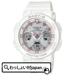 カシオ ベビージー BABY-G  CASIO ベイビージー 電波ソーラー ネオンイルミネーター BGA-2500-7AJF レディース 腕時計 国内正規品 送料無料