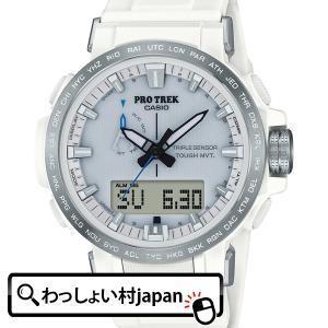 メーカー:カシオ プロトレック スポーツ CASIO PRO TREK SPORTS 製品名:PRW...
