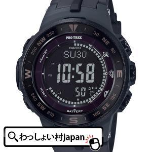 メーカー:プロトレック PROTREK CASIO カシオ 製品名:PRG-330-1AJF JAN...