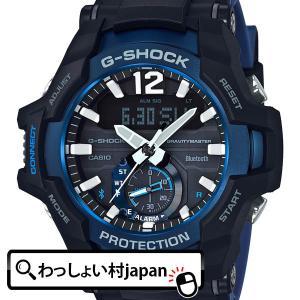 メーカー:カシオ Gショック ジーショック CASIO G-SHOCK 製品名:GR-B100-1A...