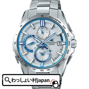 OCEANUS オシアナス CASIO カシオ ペア OCW-S4000F-7AJF メンズ 腕時計...