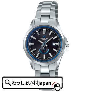 OCEANUS オシアナス CASIO カシオ ペア OCW-S350-1AJF メンズ 腕時計 国...
