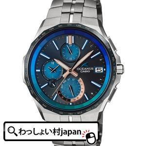 メーカー:OCEANUS オシアナス CASIO カシオ 製品名:OCW-S5000C-1AJF J...
