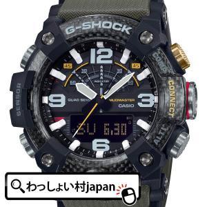 メーカー:G-SHOCK ジーショック gshock Gショック CASIO カシオ 製品名:GG-...