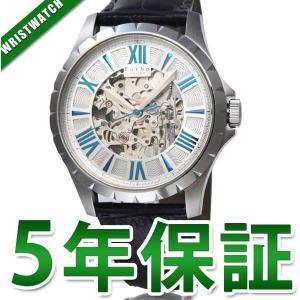 F5021NSIBL Furbo Design フルボデザイン ウォッチ メンズ 腕時計