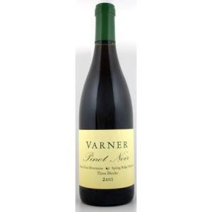 ヴァーナー スリー ブロックス ピノノワール (2011)  750ml  赤 Varner Three Blocks Pinot Noir (2011) 赤ワイン|wassys