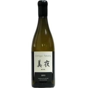シャトー イガイタカハ シャルドネ ミヤ サンタ リタ ヒルズ (2014) 美夜 Ch.igai Takaha Miya Santa Rita Hills (2014) 白ワイン|wassys