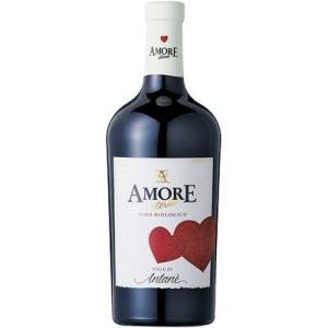 ■レ ヴィッレ ディ アンタネ アモーレ エテルノ オーガニック ロッソ NV 赤ワイン wassys