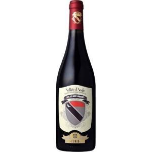 ■カーヴ デ オンズ コミュヌ ヴァッレ ダオスタ フミン (2016) 赤ワイン|wassys