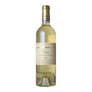 ■ クロ サント マグドレーヌ カシー 白 2016 白ワイン|wassys